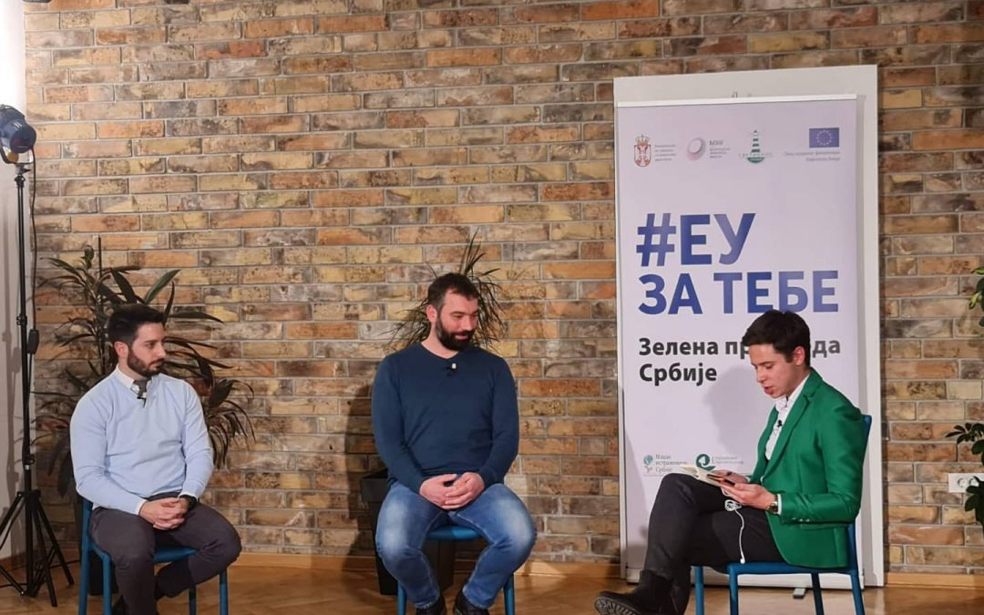 "Predstavljen vodič ""Zero Waste kroz Zelenu privredu Srbije"""